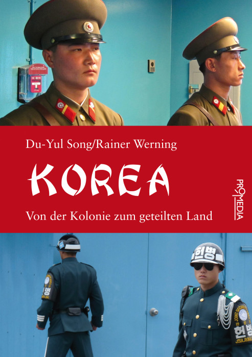 [Cover] Korea