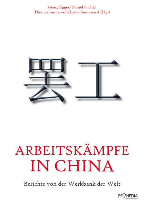 [Cover] Arbeitskämpfe in China